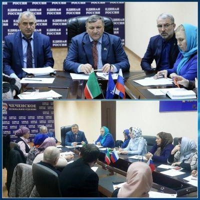 Депутат Парламента ЧР встретился с руководителями районных отделов образования