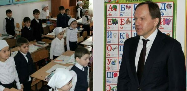 Лев Кузнецов посетил Гудермесскую школу