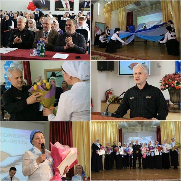 В Грозном подвели итоги городского этапа республиканского конкурса «Учитель года - 2017»
