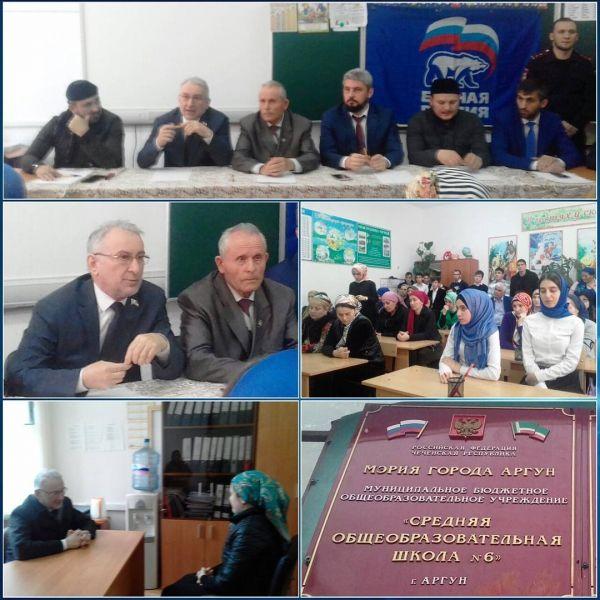 Чеченские депутаты проводят беседы с молодежью