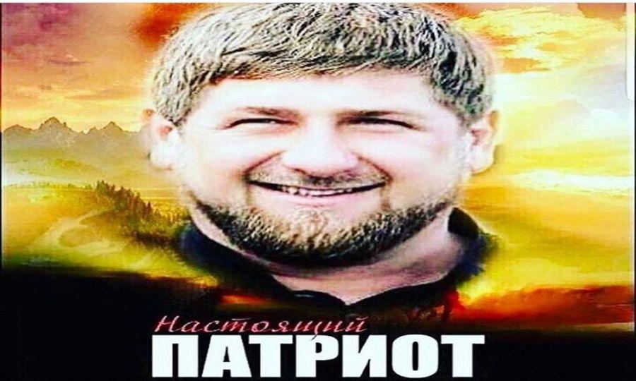 В сети запущен флешмоб «Настоящий патриот»