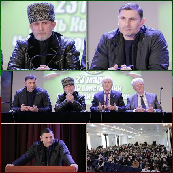 Чеченские депутаты встретились со студентами ЧГУ