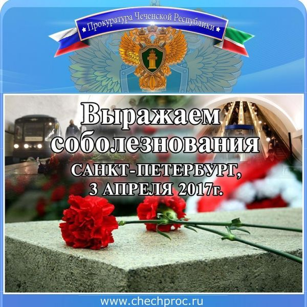 Губернатор Курской области выразил сожаления всвязи с катастрофой вметро