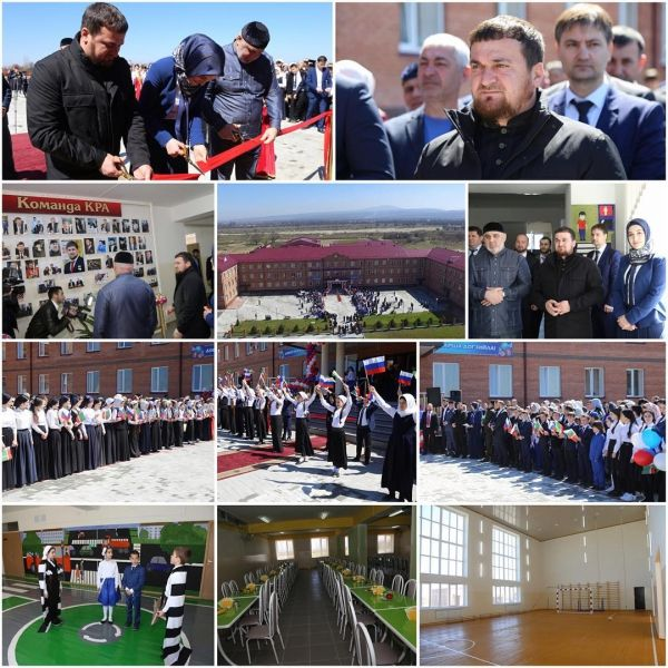 Вгороде Шали открылась новая школа на720 мест