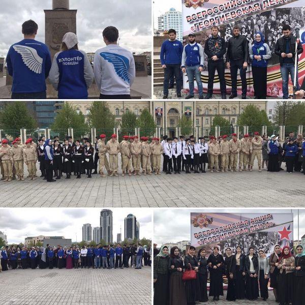 Курск присоединился кВсероссийской акции «Георгиевская ленточка»
