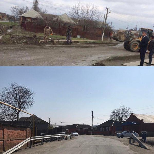 В селе Комсомольское реконструирован мост