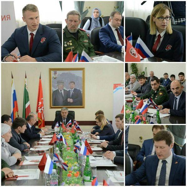 В Грозном проходит круглый стол по вопросам развития движения «Юнармия»