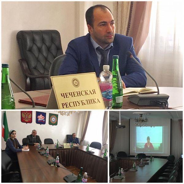 Отделение ПФР по ЧР приняло участие в селекторном совещании