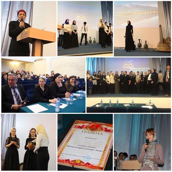 В Грозном прошел конкурс на лучшего «Знатока истории Чечни»