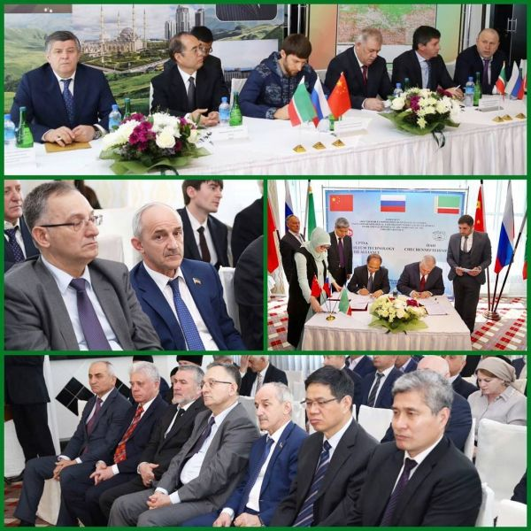Чеченская Республика подписала соглашение с китайской компанией СРТSA