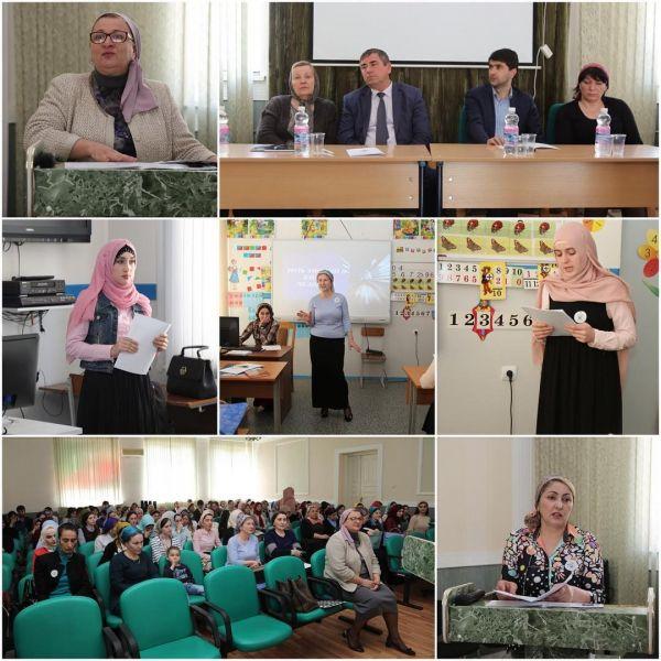 Современные проблемы естествознания обсудили в ЧГПУ