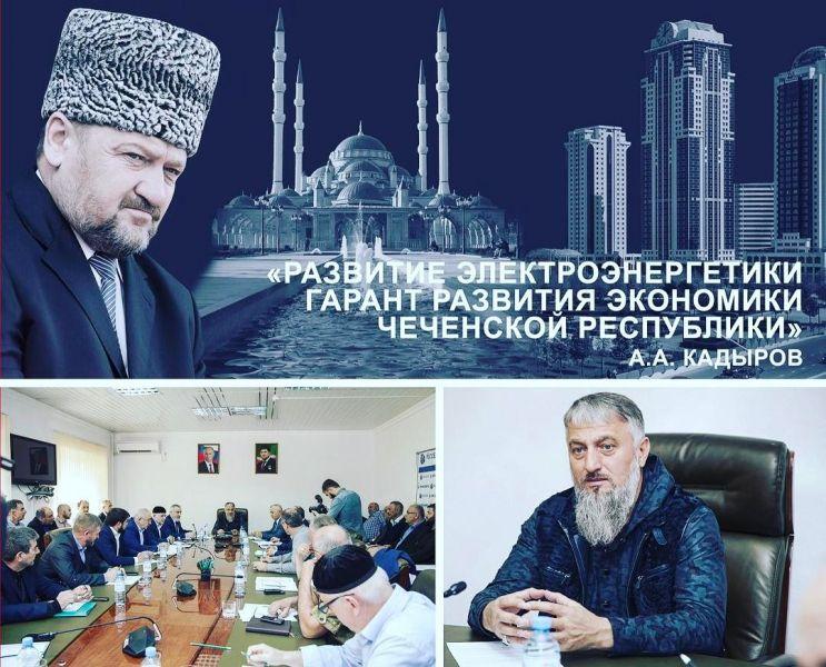 Адам Делимханов провел совещание с оперштабом по развитию энергокомплекса