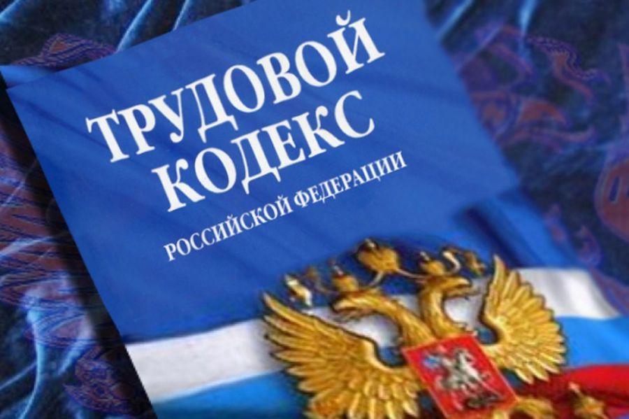 Жителю Урус-Мартановского района восстановили трудовые права