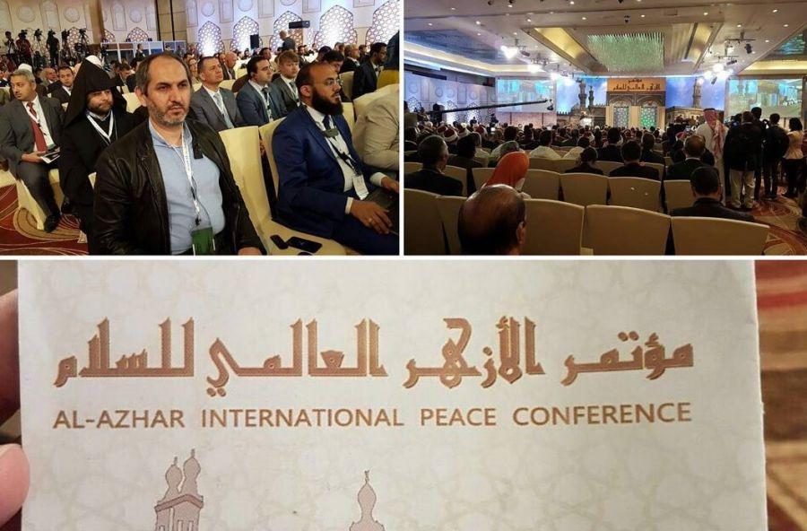 Советник Муфтия ЧР участвует в Международной конференции «Мир» в Каире