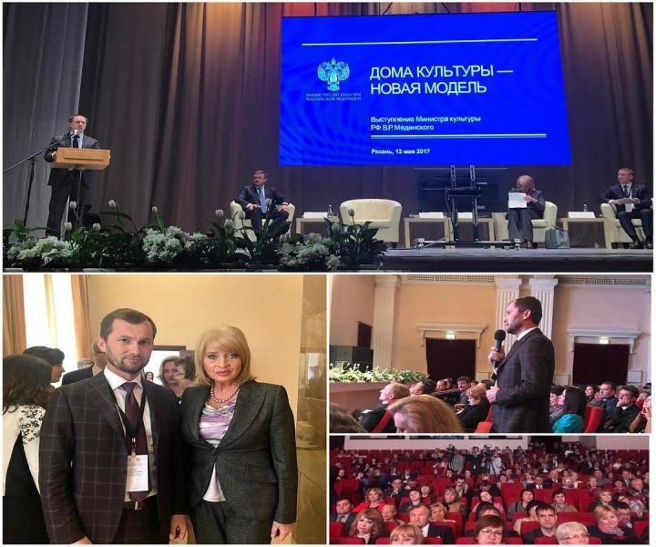 Хож-Бауди Дааев участвует в работе XXIV Координационного Совета по культуре