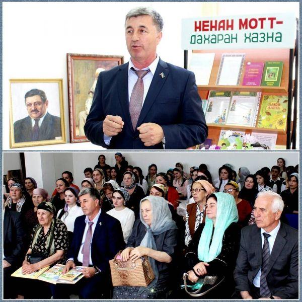 В Чечне презентовали книгу «Чеченский язык в картинках»