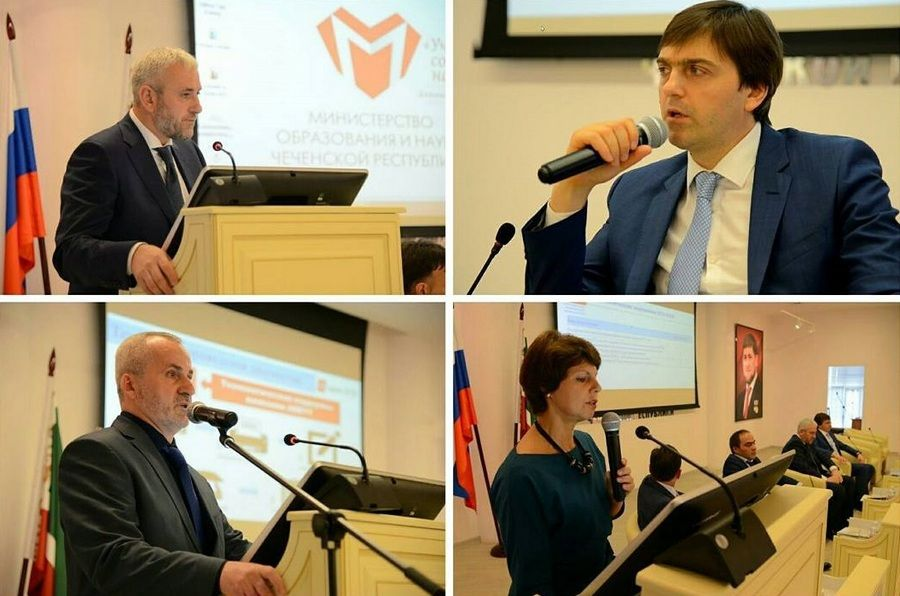 Вопросы проведения ГИА-2017 обсудили в Минобрнауки ЧР