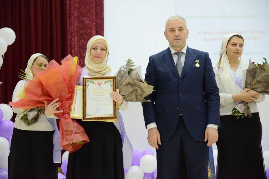 Объявлены победители и призеры конкурса «Учитель года ЧР - 2017»