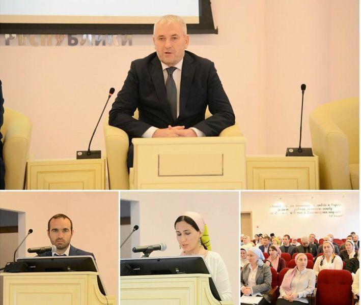 В Минобрнауки ЧР прошло совещание с руководителями организаций дополнительного образования