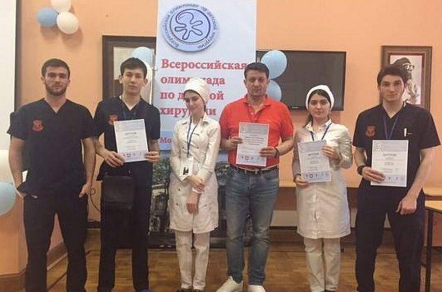 Чеченские студенты заняли призовые места на Всероссийской олимпиаде по детской хирургии