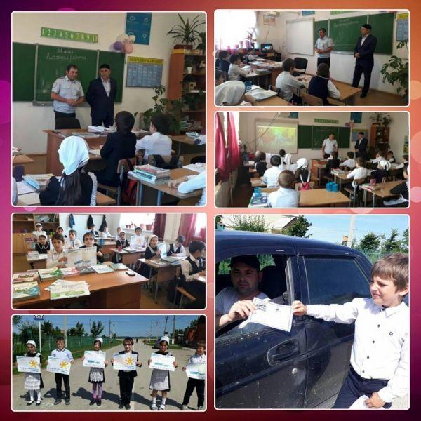 Учащимся чеченских школ разъясняют правила безопасного поведения на дороге