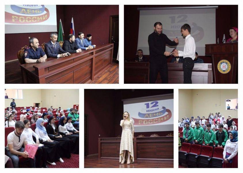 В Грозном провели патриотический час «Государственные символы современной России»