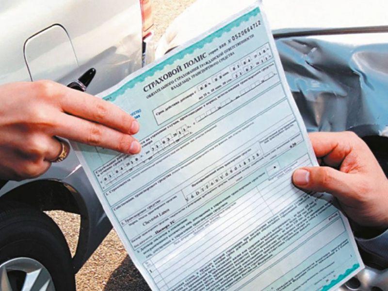 ОСАГО: замошенников иавтоюристов заплатят владельцы автомобилей
