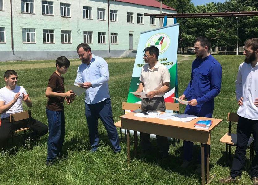 Мероприятия ко Дню России с участием молодежи прошли в районах ЧР