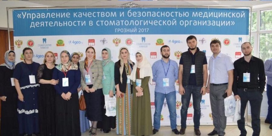 В Грозном прошел симпозиум «Управление качеством и безопасностью медицинской деятельности в стоматологической организации»
