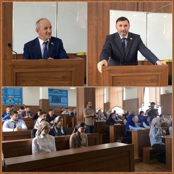 Депутаты Парламента ЧР встретились со студентами ЧГУ