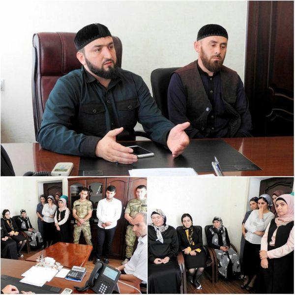 Кадий Шелковского района встретился с сотрудниками районного ПФР