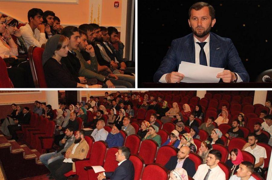 Министр культуры ЧР встретился с выпускниками школ и СУЗов