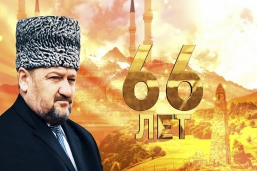 23 августа исполняется 66 лет со дня рождения Первого Президента Чеченской Республики, Героя России Ахмата-Хаджи Кадырова