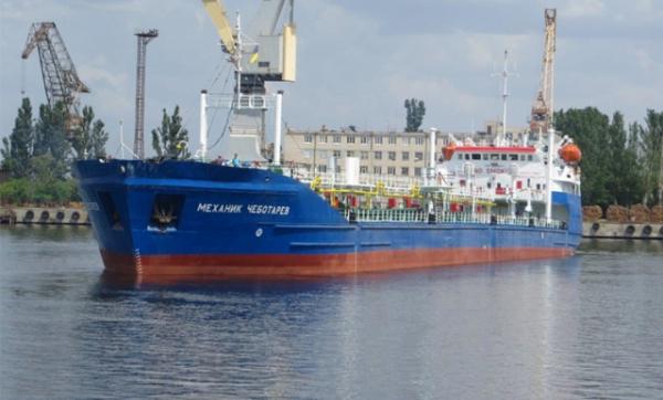 «Механик Чеботарев» - миссия по освобождению российских моряков успешно завершилась