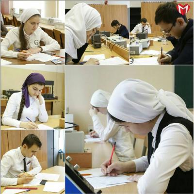 В Грозном выявляют лучшего знатока физики среди школьников