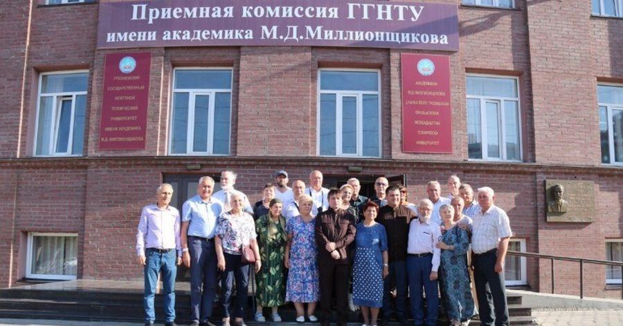 ГГНТУ посетили выпускники ВУЗа 1972 года