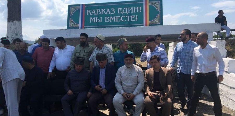 """В Северной Осетии – Алании прошла спартакиада под лозунгом""""Кавказ един! Мы вместе!"""""""