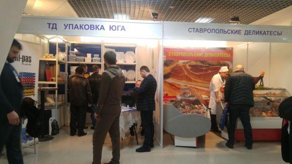 В Чечне проходит выставка питания и пищевого производства
