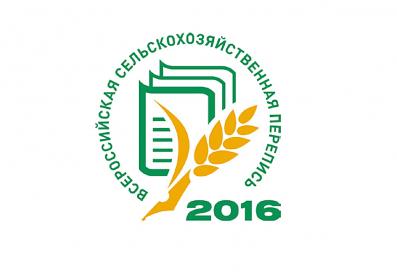 Сельхозперепись в Чеченской Республике проходит организованно