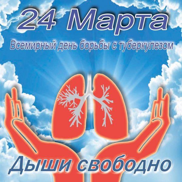 День борьбы с туберкулезом: жители Чечни смогут пройти флюорографию на мобильных флюорографах