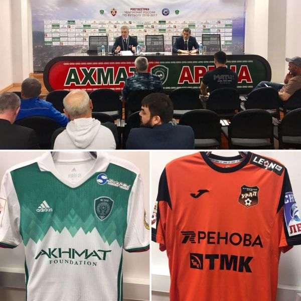 "Стадион ""Ахмат-Арена"" готов к матчу"
