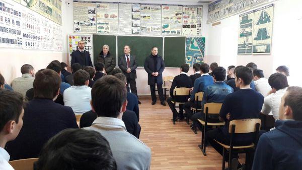 В Сунженском районе ЧР прошла встреча по профилактике экстремизма со студентами