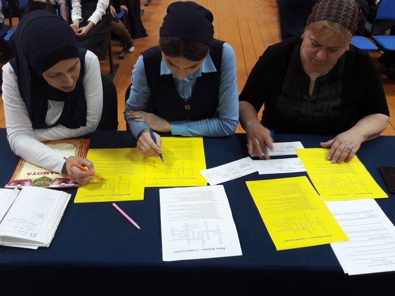 Конкурс по избирательному праву и избирательному процессу