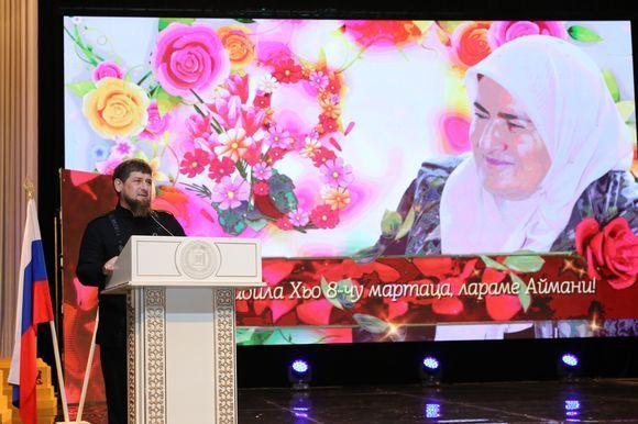 Поздравление Главы ЧР, Героя России Р.А. Кадырова с Международным женским днем