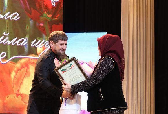 В Грозном отметили Международный женский день