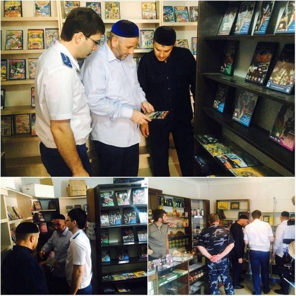 Исламские магазины в Чечне проверены на наличие запрещенной религиозной литературы