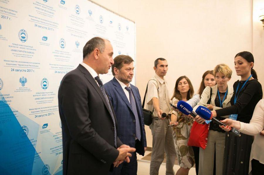 1-ый инвестиционный форум Карачаево-Черкесии посетили неменее 200 человек