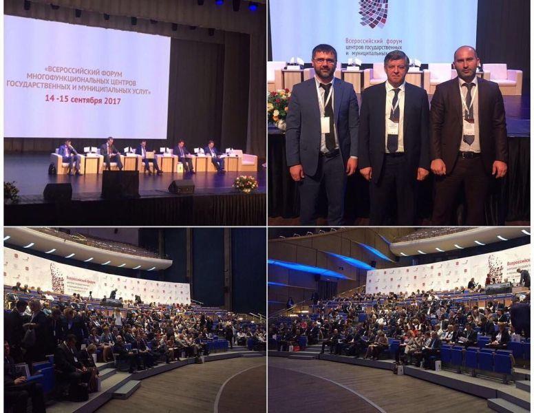 МинэкономразвитияРФ высоко оценило деятельность региона посозданию МФЦ
