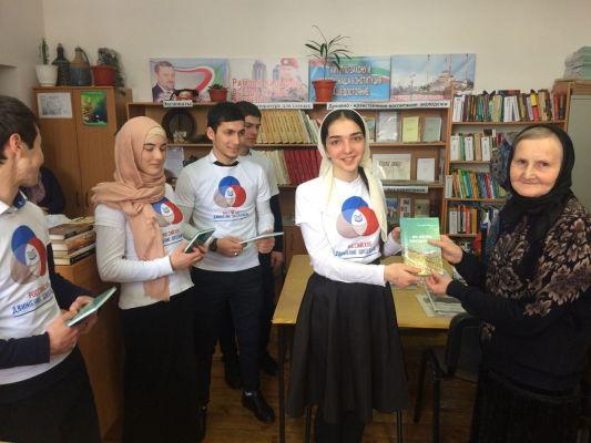 В Веденском районе отметили Международный день дарения книги
