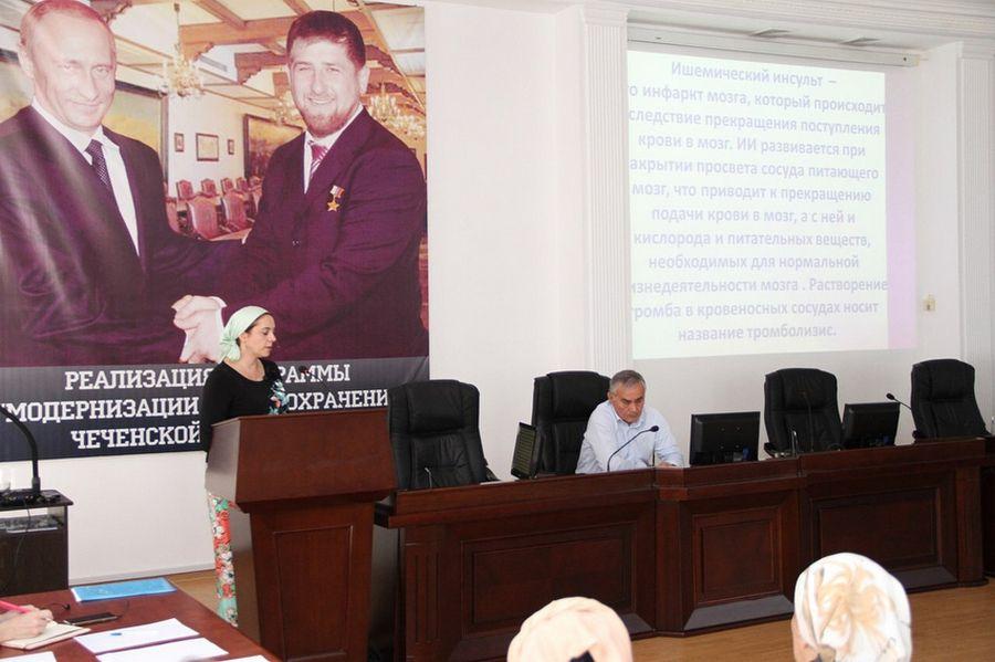 В Минздраве ЧР прошло заседание общества неврологов